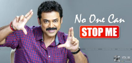 telugu-drushyam-movie-box-office-collections