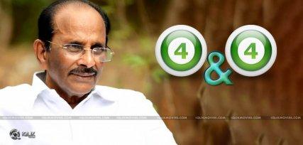 vijayendraprasad-new-film-with-4heroes