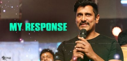 vikram-response-on-arrogant-behaviour-comments