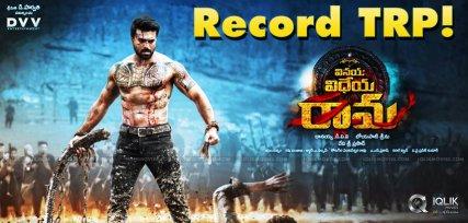 ram-charan-vinaya-vidheya-rama-gets-record-trp
