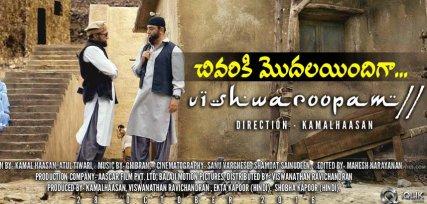 kamalhassan-viswaroopam2-movie-shooting-details