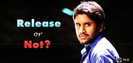 chaitu-autonagar-surya-and-durga-films-status