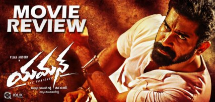 vijayantony-yaman-movie-review-ratings-miageorge
