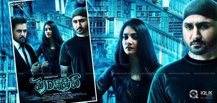 harbhajan-singh-tamil-debut-in-telugu-as-friendshi