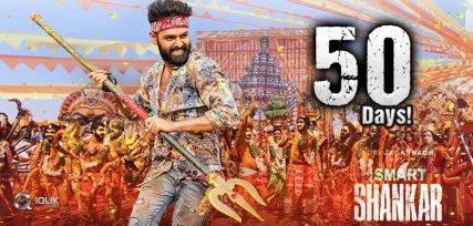 ismart-shankar-movie-50days