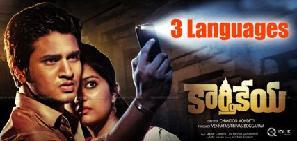 karthikeya-remake-in-3-languages