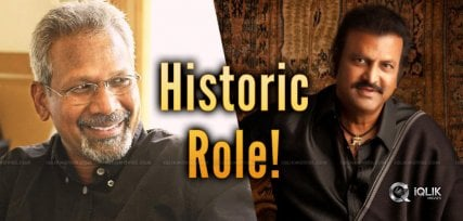 mohan-babu-in-mani-ratnam-new-film