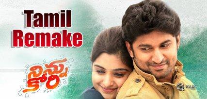 nani-ninnu-kori-movie-getting-tamil-remake