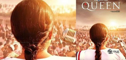 ramya-krishna-queen-web-series-first-look