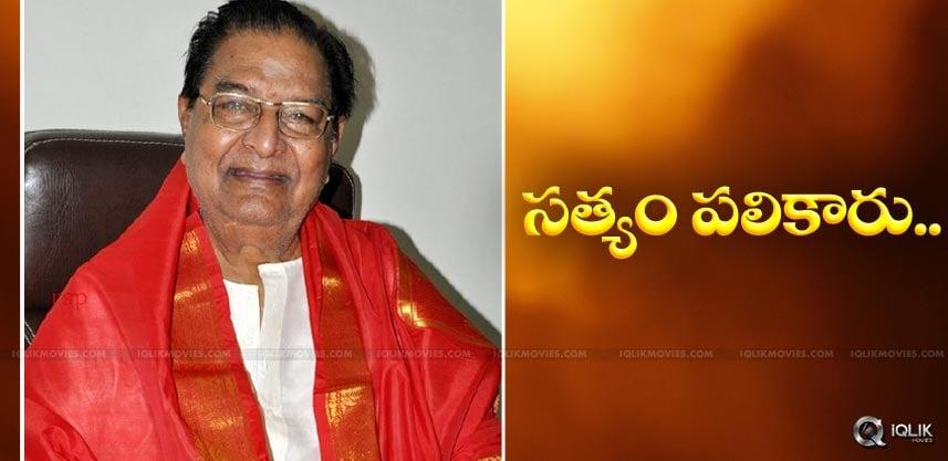 discussion-on-kaikala-satyanarayana-words