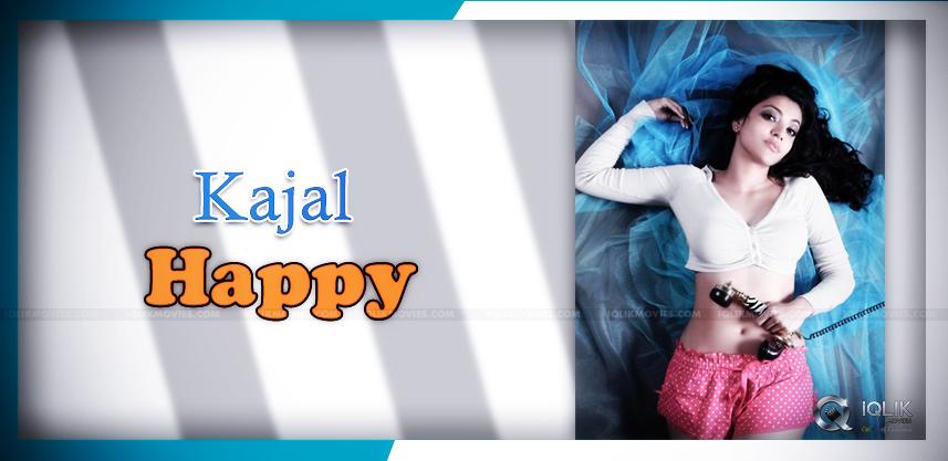 kajal-agarwal-confirmed-in-ntr-puri-jaganadh-film