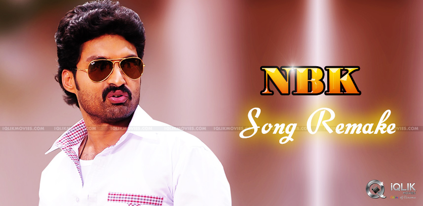 kalyan-ram-remixing-balakrishna-song-for-pataas