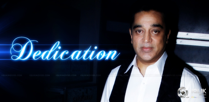 kamal-dedicates-uthama-villain-to-k-balachander