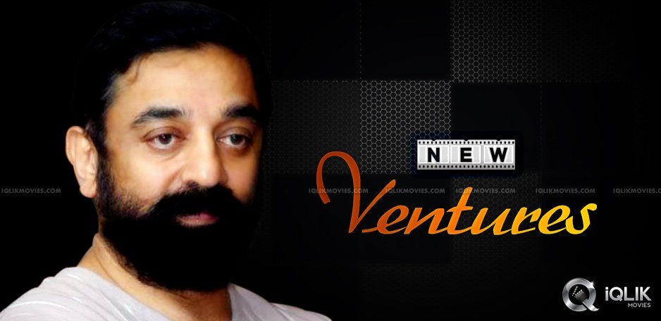 kamal-haasan-astonishing-ventures