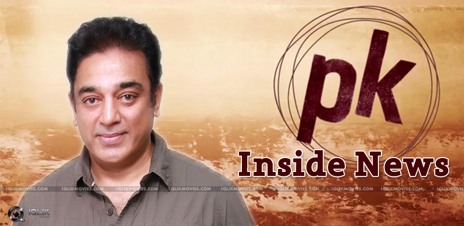 aamir-khan-pk-remake-with-kamal-haasan