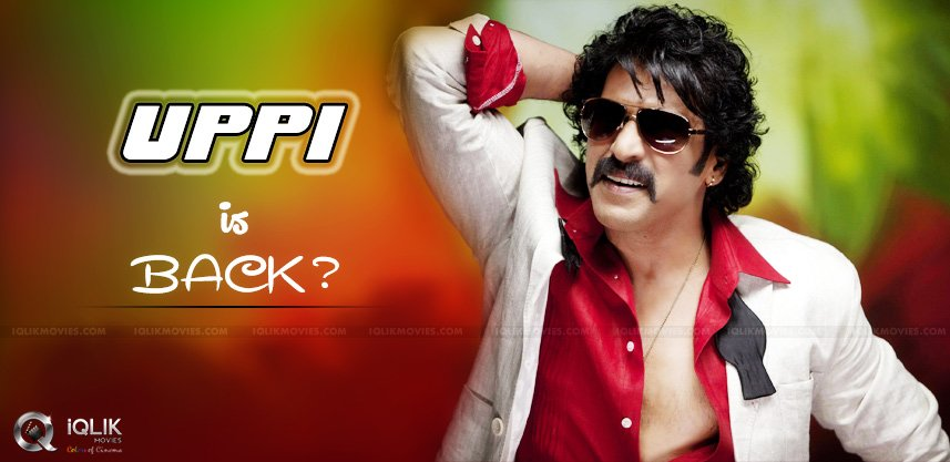kannada-actor-upendra-in-trivikram-bunny-movie