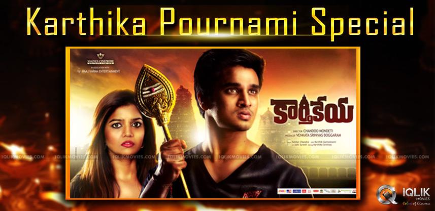 nikhil-swathi-karthikeya-karthika-pournami-special