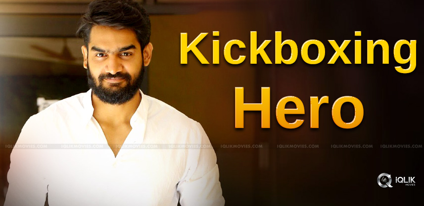 karthikeya-to-play-a-kick-boxer-for-his-next