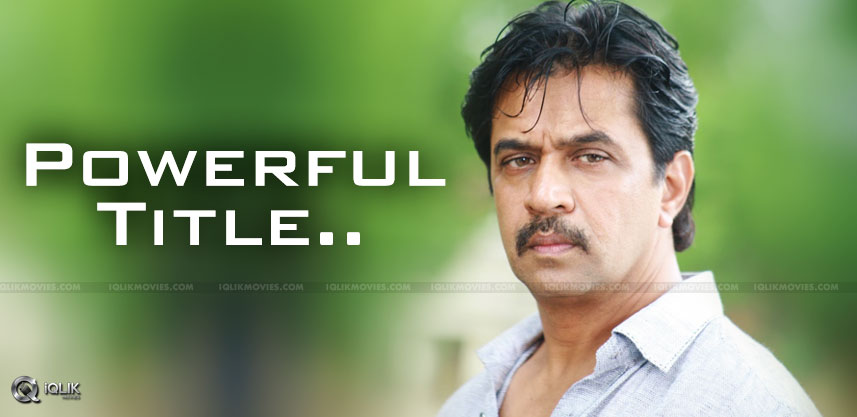 Powerful Title For Action King Arjun