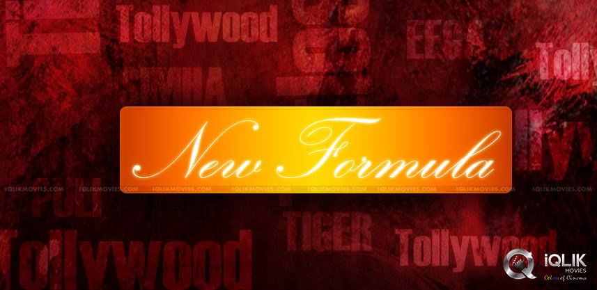 tollywood-formula-for-pilavani-perantam-movie-