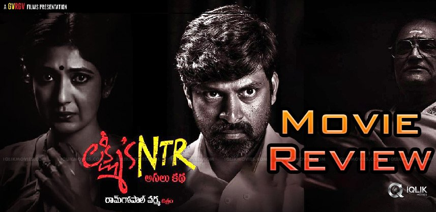 Lakshmis-ntr-review-and-rating