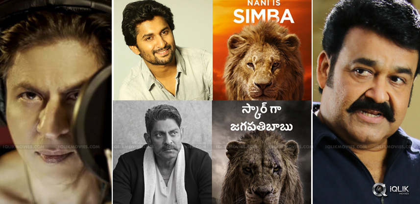 Indian Superstars Voice To The Disney Lion King