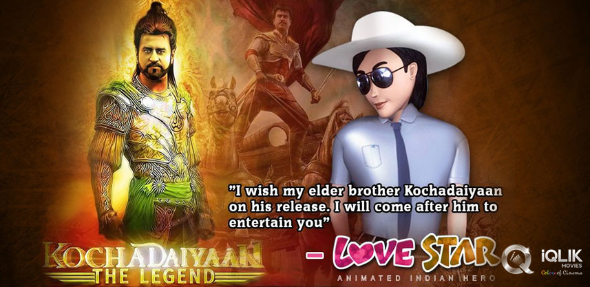 lovestar-animation-film-releasing-after-vikramasim