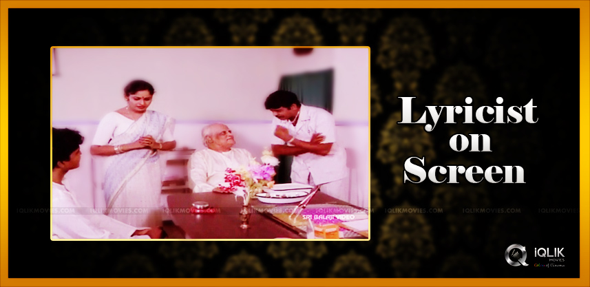 lyricist-atreya-in-bhama-kalapam-movie-scenes
