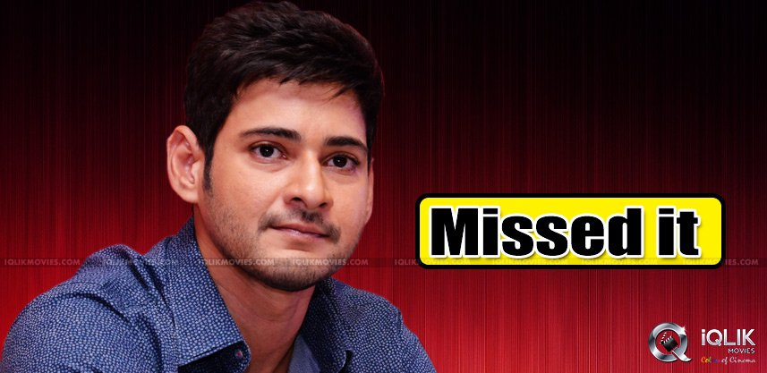 mahesh-babu-to-miss-hat-trick-with-puri-jagannadh
