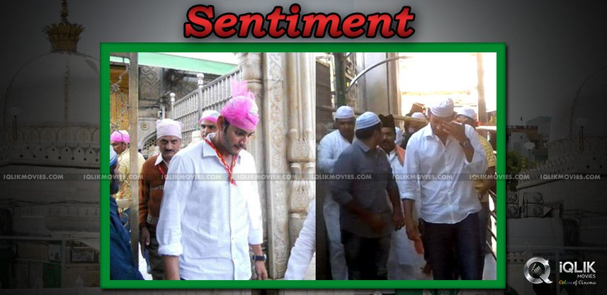 mahesh-babu-prays-for-aagadu-at-ajmer-dargah
