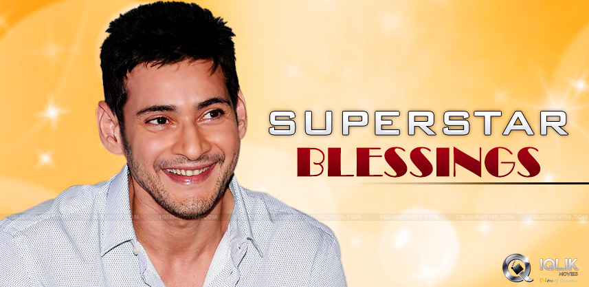 mahesh-babu-to-clap-for-naresh-son-debut-film