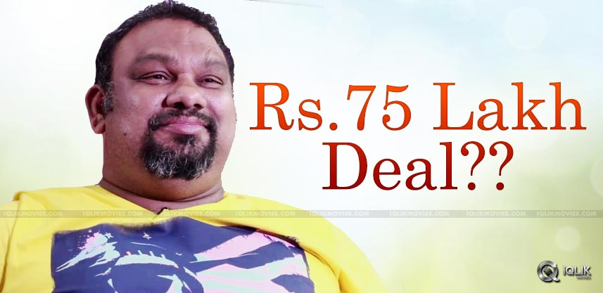 mahesh-kathi-money-deal-with-newschannel
