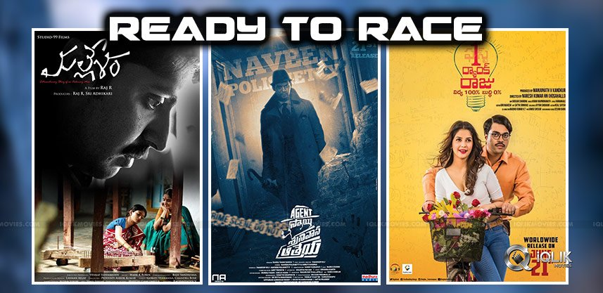 telugu-movies-releasing-this-week