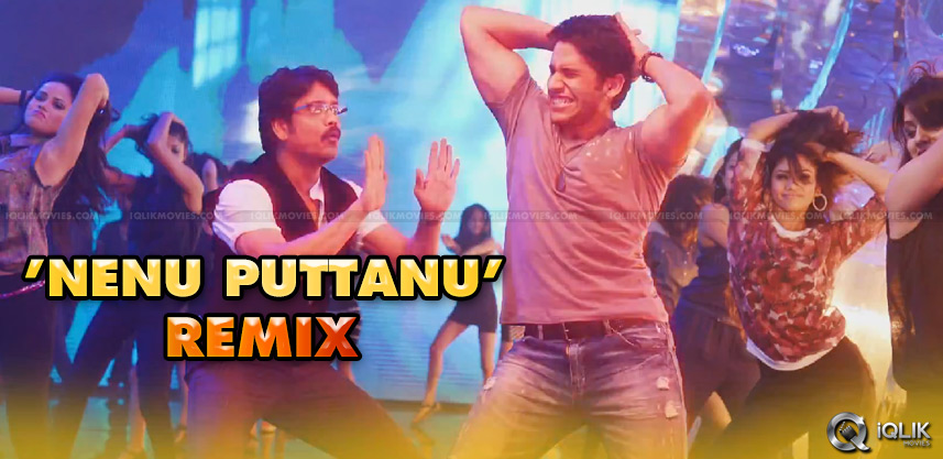 manam-anr-nenu-puttanu-remix-song-released