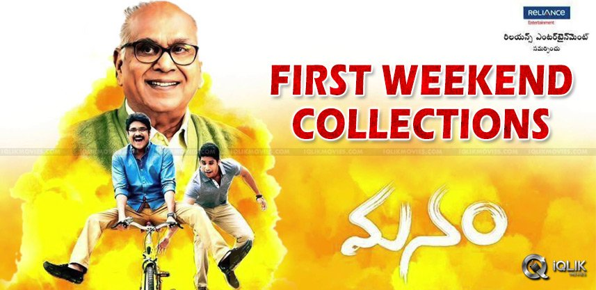 manam-first-weekend-boxoffice-collections