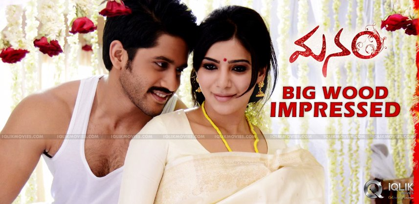 manam-impresses-reliance-banner-n-taran-adarsh