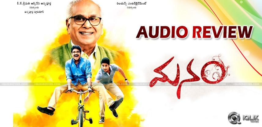 manam-movie-audio-review