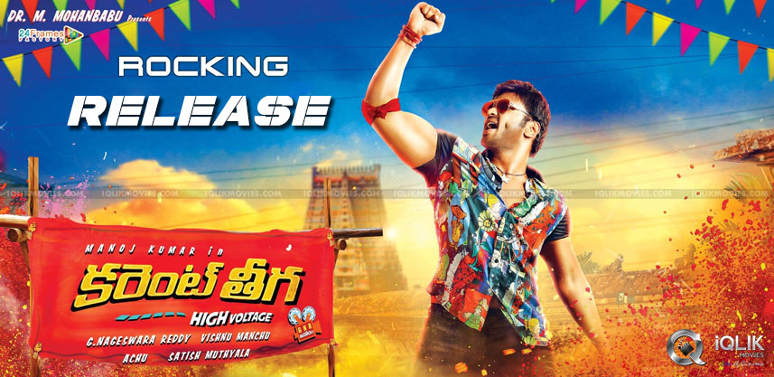 manoj-current-theega-releaseing-in-25-countries