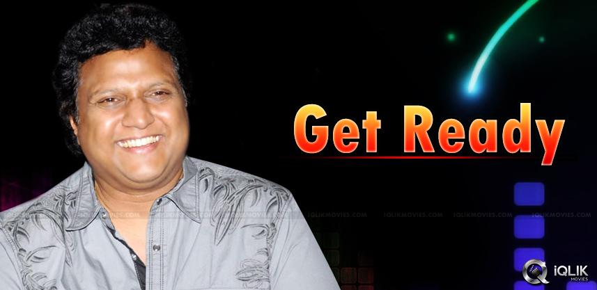 aadi-rakul-preet-manisharma-audio-release-date
