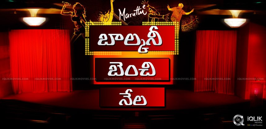 director-maruthi-announces-next-film-nela-benchi-b