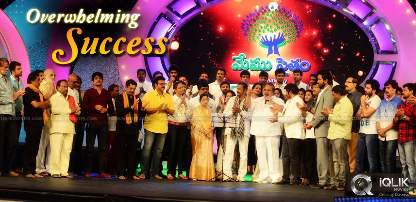 memu-saitham-event-in-gemini-tv-used-technology