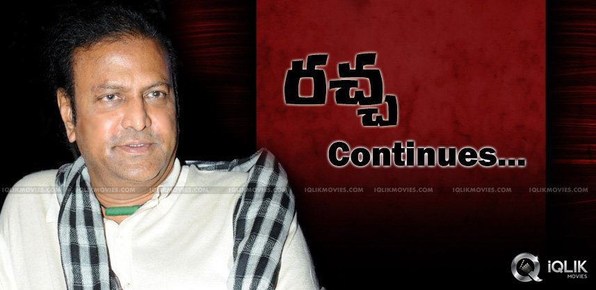mohan-babu-sensational-comments-on-padmashri