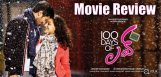 nithya-menen-100-days-of-love-movie-review