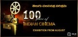 100-years-of-Indian-exhibition-from-August