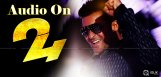 suriya-24-movie-telugu-audio-release-details