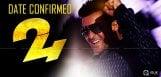 suriya-24-movie-release-date-details