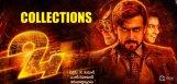 suriya-24-movie-collections-details