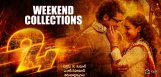 suriya-24-movie-weekend-collections-details