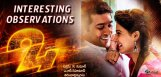 interesting-observations-on-suriya-24-film