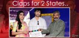 rajamouli-claps-for-telugu-2-states-details-